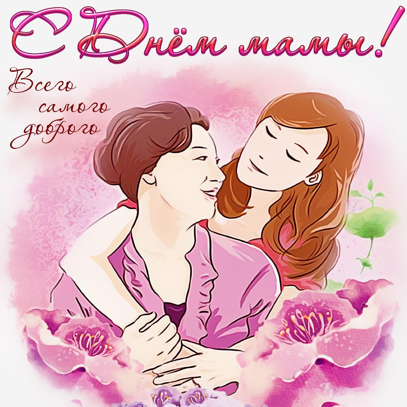 Надписью, картинки для оформления открытки ко дню матери
