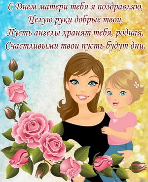 Мама с маленькой девочкой на руках