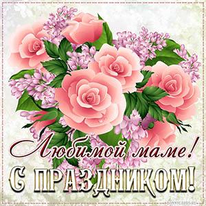 Открытка для любимой мамы с нежными розами в рамочке