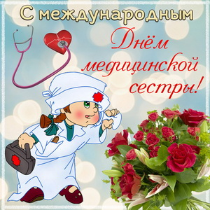 Букет ярких роз на День медицинской сестры