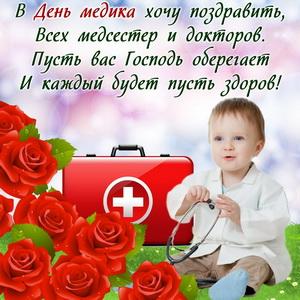 Малыш со стетоскопом на фоне роз