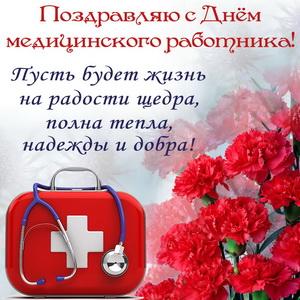 Картинка с цветами, аптечкой и пожеланием