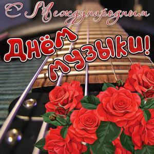 Картинка с розами на гитаре