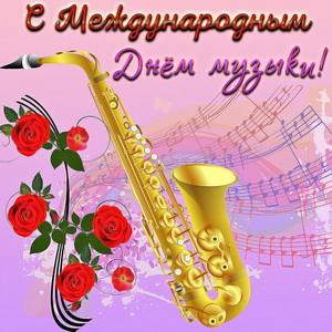 Картинка с цветами на фоне нот