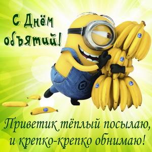 Миньон в обнимку с бананами и пожелание