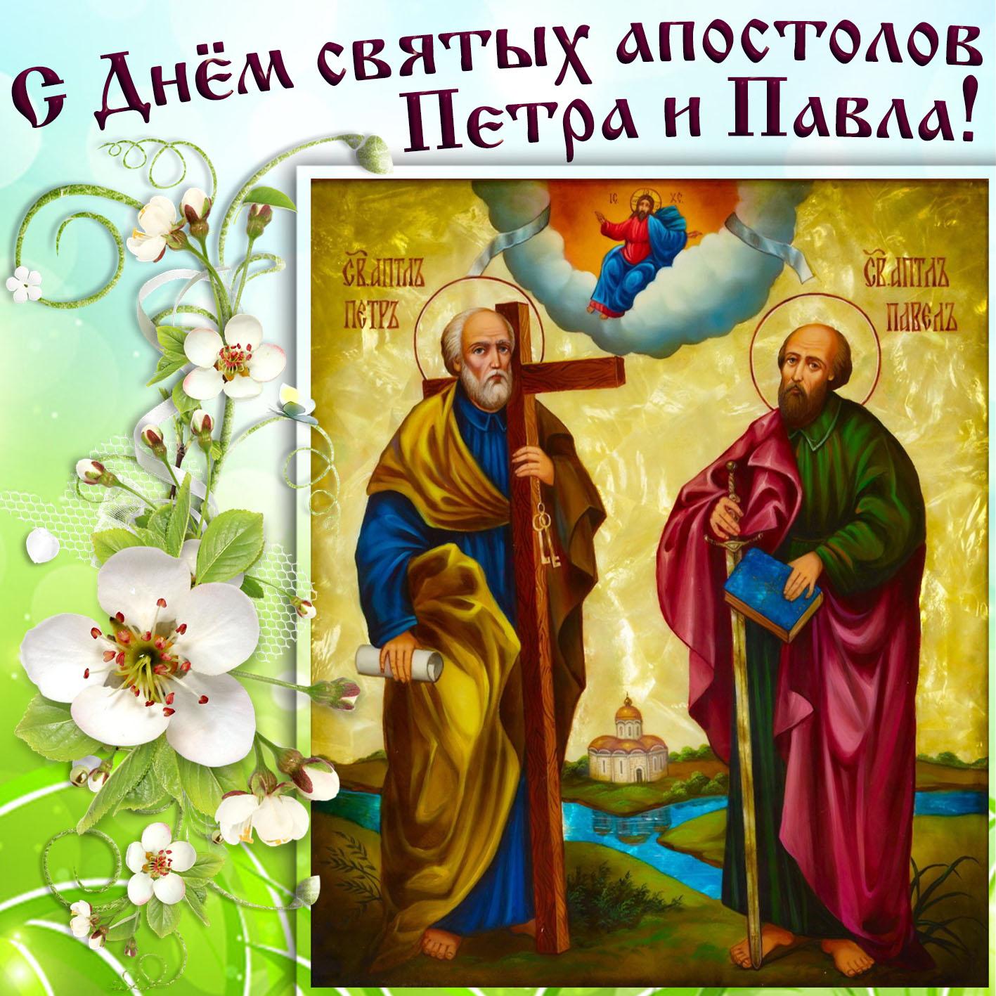 Юбилеем, картинки с праздником святого петра и павла