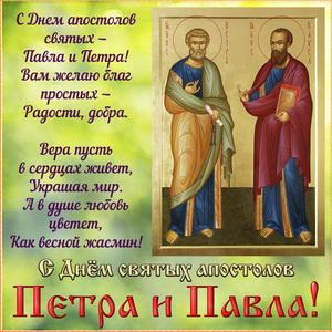 Пожелание на День святых апостолов Петра и Павла