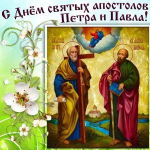 Картинка с иконой святых апостолов Петра и Павла