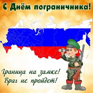 Мультяшный пограничник на фоне карты России