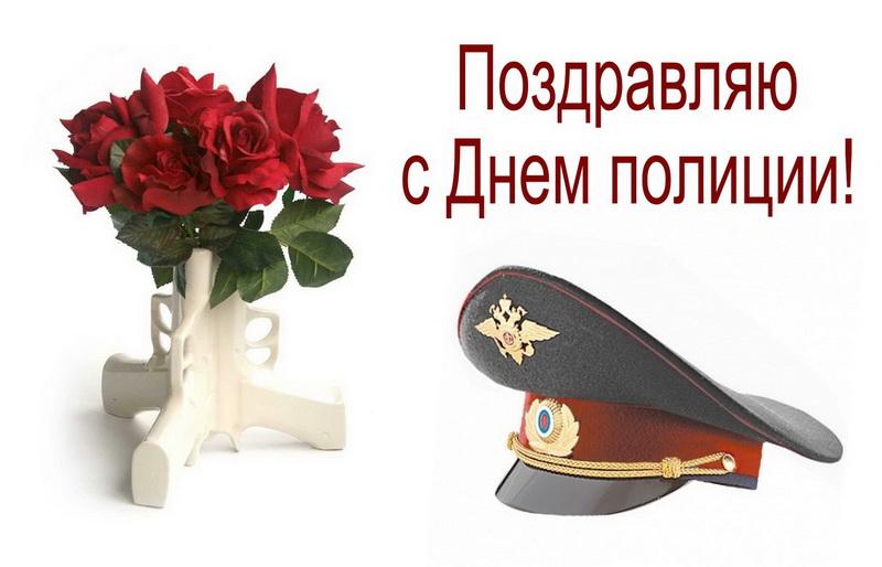 Открытка с цветами и фуражкой
