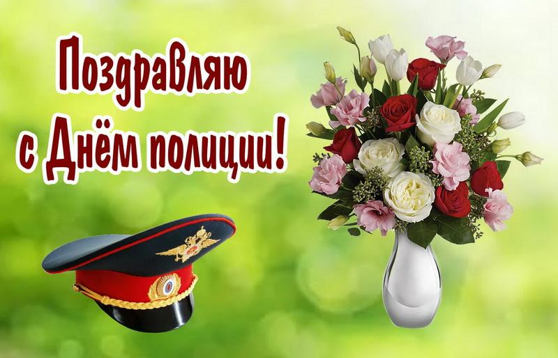 Открытка с фуражкой и букетом цветов