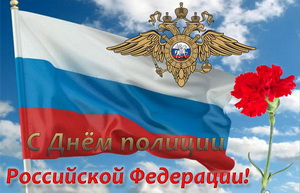 Красная гвоздика на фоне флага России