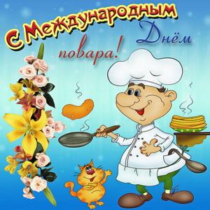 Картинка с поваром и котиком