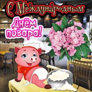 Прикольная свинка-поварёнок