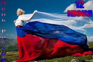 День России, женщина, цвета флага