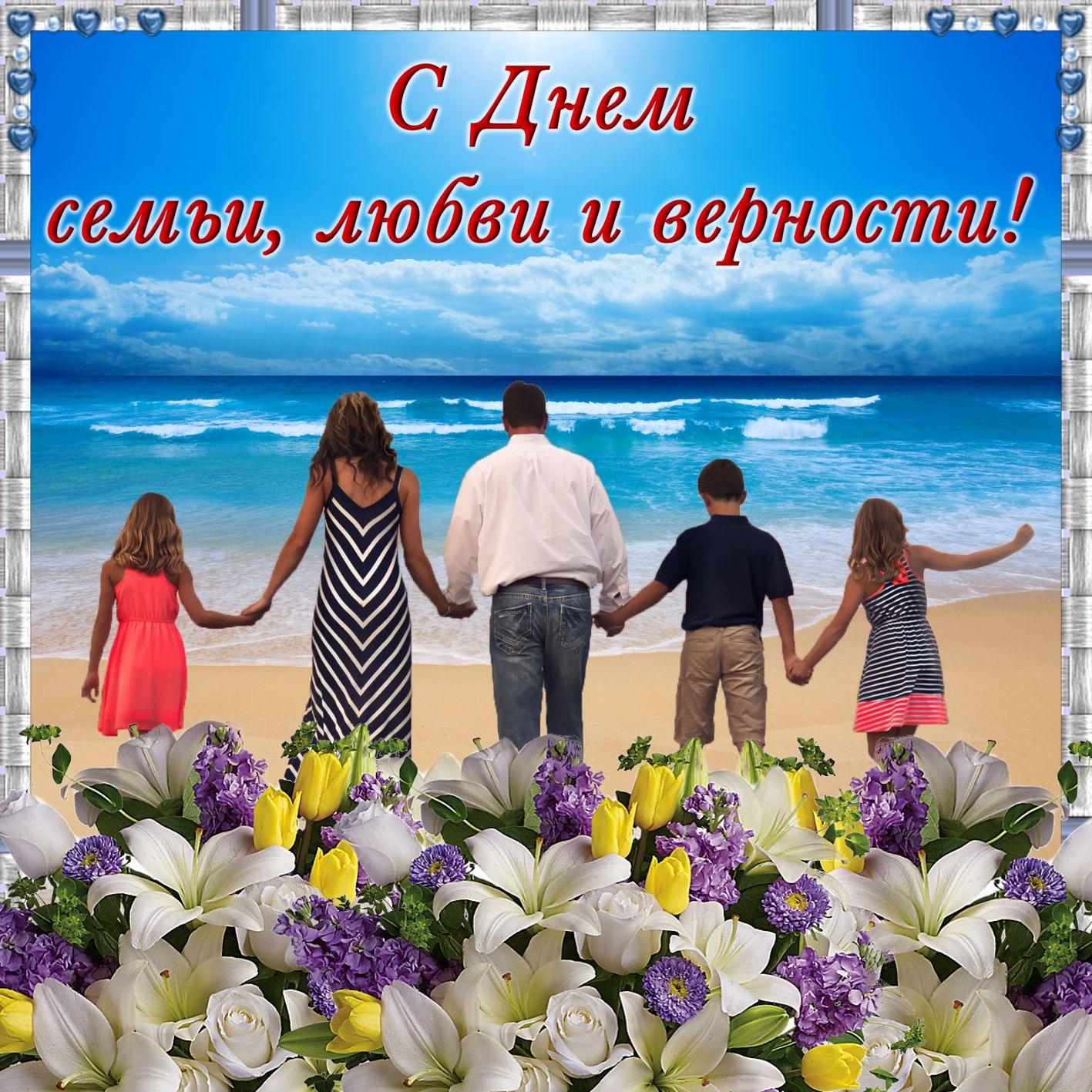 Картинки шаблоны, день семьи любви и верности открытки фото