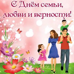 Счастливая семья среди цветов