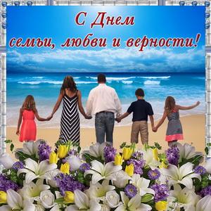 Большая семья на День семьи, любви и верности