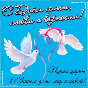 Открытка с белыми голубями на День семьи, любви и верности