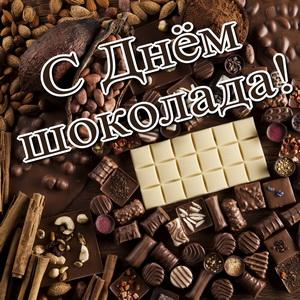 Картинка со всевозможными шоколадками