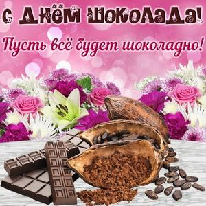 Красивая открытка на День шоколада
