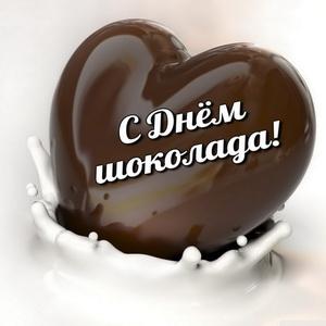 Картинка с шоколадным сердцем