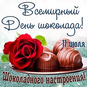 Красивая картинка на Всемирный День шоколада