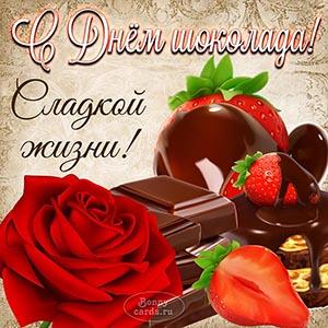 Открытка на День шоколада с розой и пожеланием