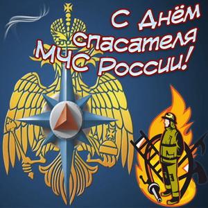Картинка с гербом спасателей МЧС России