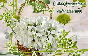 Корзина с белыми цветами на красивом фоне