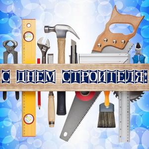 Инструменты в красивом оформлении
