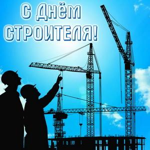 Силуэты строителей на фоне неба