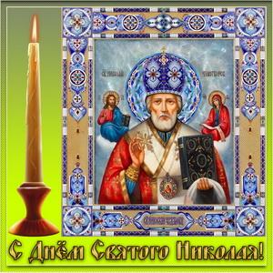 Картинка с иконой Святого Николая