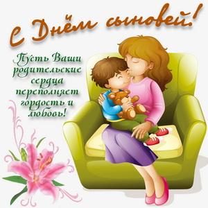 Картинка с мамой и ребёнком на кресле