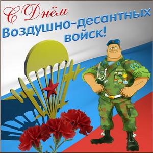 Гвоздики и эмблема воздушно-десантных войск