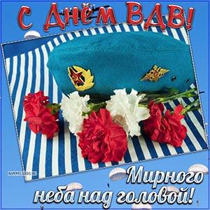 Картинка на День ВДВ с голубым беретом и гвоздиками