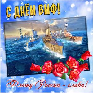 Цветы на фоне кораблей в море к празднику ВМФ