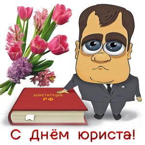 Забавная картинка с юристом и цветами