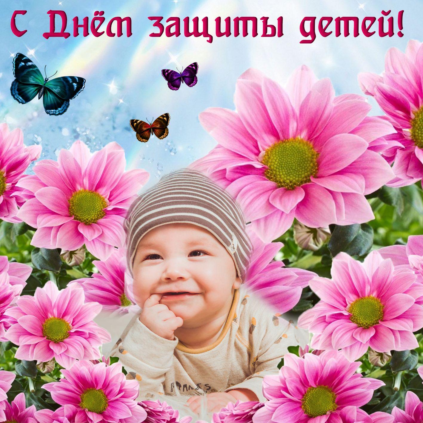 Открытка на День защиты детей - забавный малыш среди розовых цветов