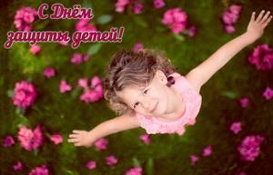 Девочка на траве на День защиты детей