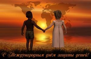 Мальчик с девочкой на фоне заката солнца
