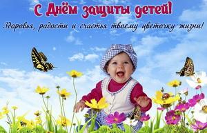 Счастливый малыш под голубым небом