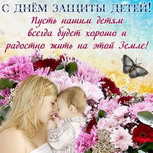 Мама с ребенком среди ярких цветов