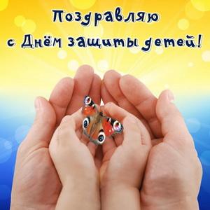 Бабочка в мужских и детских ладонях
