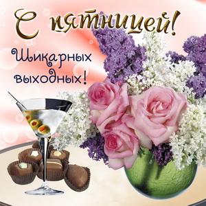 Открытка с красивыми цветами и коктейлем