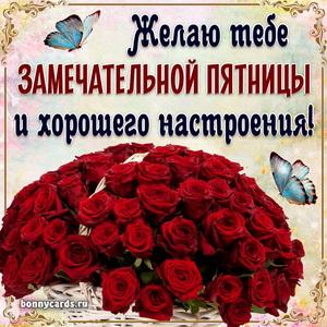 Картинка с огромным букетом роз к замечательной пятнице