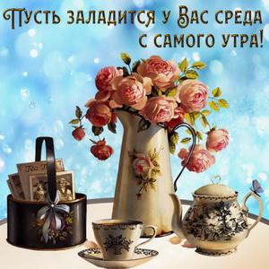 Чайные розы с красивым пожеланием на среду