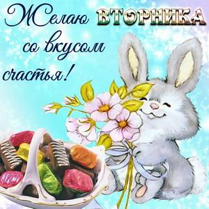Картинка с зайчиком, цветами и конфетами