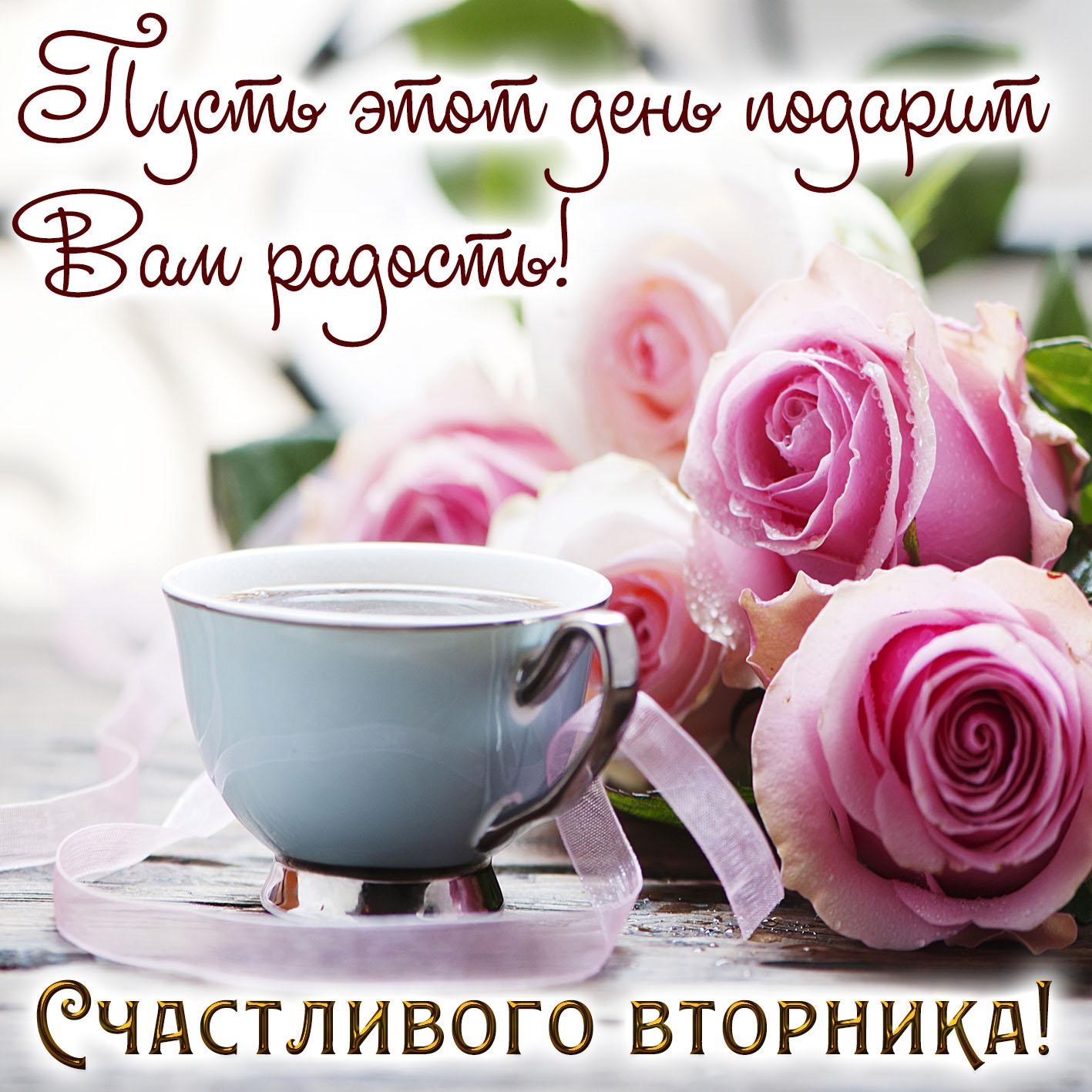 Открытка счастливого нового дня