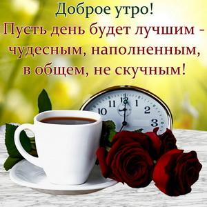 Чашка кофе, розы и будильник